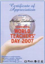 World_teachers_day