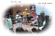 Culture_festival