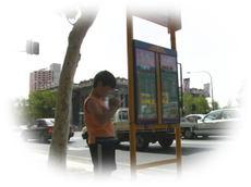 Bus_1