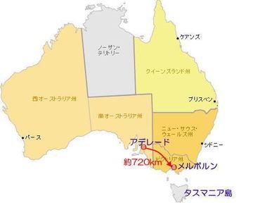 Australia_map2_4