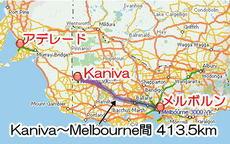 Kanivamelbourne_map_2