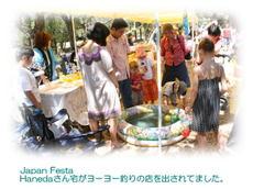Japanfesta_1_2