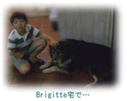 At_brigittes_house_1