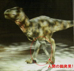 Dinosaurs_3_2