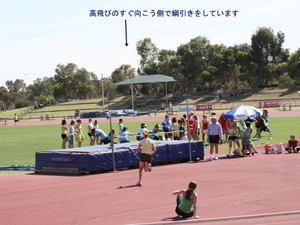 Sports_day_7_high_jump